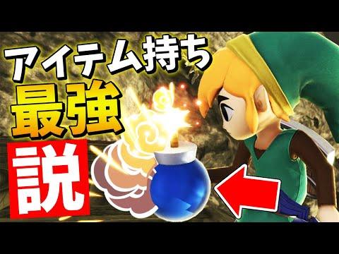 コンボ スマブラ 最強 【スマブラ3DS/WiiU】最強キャラランキング【決定版】1位〜10位
